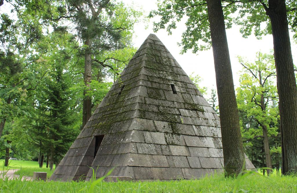 Pyramid in the Catherine Park