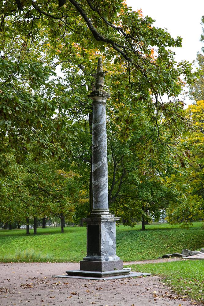 Morea Column in the Catherine Park